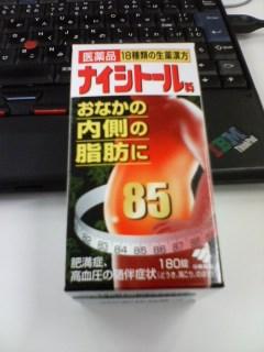 061011_1641~01.jpg