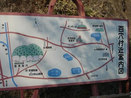 090412Yoshimi 001.jpg