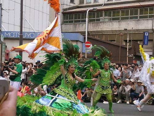 090829Asakusa Samba Carnaival 305.jpg