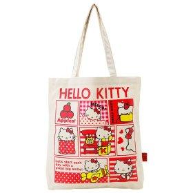 kittybag.jpg